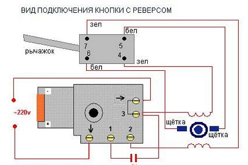 схема регулятор дрель реверс